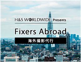 Fixers Abroad